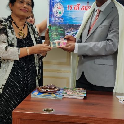 Release of my book in Paris High commission